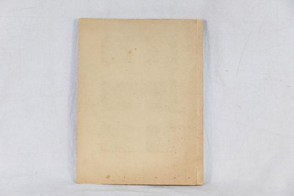RBNr-28933-4