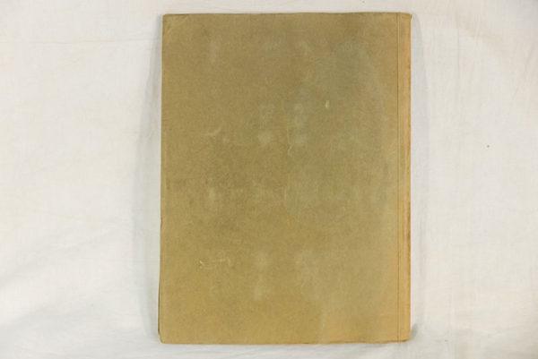 RBNr-30743-12